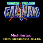 Cosmo Police Galivan