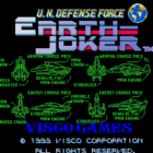 Earth Joker: U.N. Defense Force