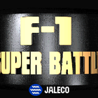 F-1 Super Battle
