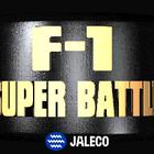 F-1 Super Battle