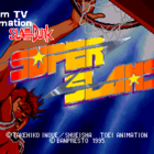From TV Animation Slam Dunk: Super Slams
