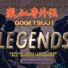 Gogetsuji Legends (U) / Gouketsuji Gaiden: Saikyo Densetsu (J)