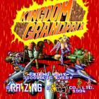 Kingdom Grandprix (W) / Shippu Mahou Daisakusen: Kingdom Grandprix (J)
