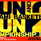 Run and Gun 2 (UE) / Slam Dunk 2 (J)