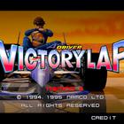 Ace Driver: Victory Lap