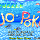 Puzzle Uo Poko