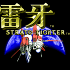 Raiga: Strato Fighter