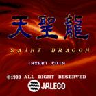 Saint Dragon (U) / Tenseiryu: Saint Dragon(J)