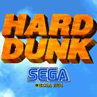 Hard Dunk