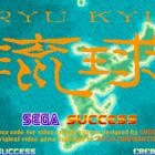 Ryu Kyu