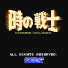 Toki no Senshi: Chrono Soldier
