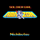Soldier Girl Amazon (U) / Sei Senshi Amatelass (J)