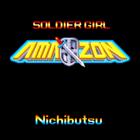 Soldier Girl Amazon (U) / Sei Senshi Amatelass (J)