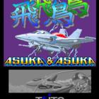 Asuka & Asuka