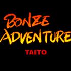 Bonze Adventure (U) / Jigoku Meguri (J)