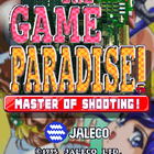 The Game Paradise!: Master of Shooting! (U) / Game Tengoku: The Game Paradise! (J)