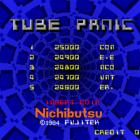 Tube Panic
