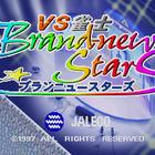 Vs. Janshi Brand-new Stars