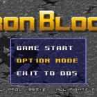Iron Blood (aka: Interrupt: Bloody Signal)