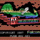 Dragon Slayer IV: Drasle Family