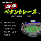The Pro Baseball Clash Pennant Race
