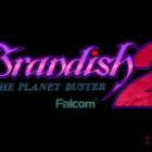 Brandish 2: The Planet Buster Renewal