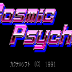 Cosmic Psycho