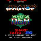 Arkanoid: Revenge of DOH