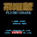 Hishouzame Flying Shark