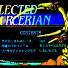 Sorcerian: Selected Sorcerian Vol.5