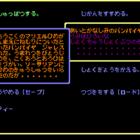 Sorcerian: Shin Scenario Vol.1 -Uchuu kara no Houmonsha-