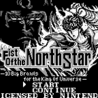 Fist of the North Star - 10 Big Brawls for the King of Universe (U) / Hokuto no Ken - Seizetsu Juuban Shoubu (J)