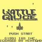 Vattle Giuce