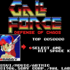 Gall Force: Defense of Chaos