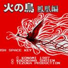 Hinotori: Hō-ō Hen