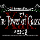 The Tower of Gazzel
