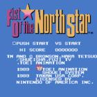 Fist of the North Star (U) / Hokuto no Ken 2 - Seikimatsu Kyuuseishu Densetsu (J)