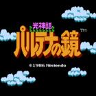 Hikari Shinwa: Palutena no Kagami