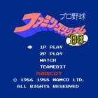 Pro Yakyuu - Family Stadium '88 / Vs. Pro Yakyuu - Family Stadium '88 / Famista '89 - Kamikaku Ban!!