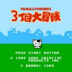 Tama & Friends: 3 Choume Daibouken