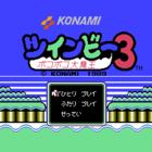 TwinBee 3: Poko Poko Daimaou