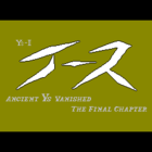 Ys II: Ancient Ys Vanished The Final Chapter