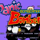 Bomberman Panic Bomber