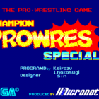 Champion ProWres Special