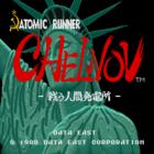 Chelnov - Atomic Runner