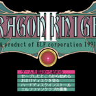 Dragon Knight III (aka: Knights of Xentar)