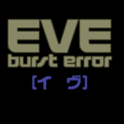 EVE burst error