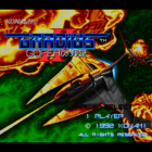 Gradius II: Gofer no Yabou
