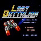Last Battalion: Mission Code -Override-