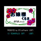 Ojousama Club